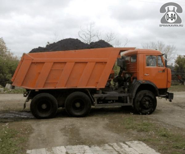 Доставка груза автомобилем навоз внутригородские г. Воронеж