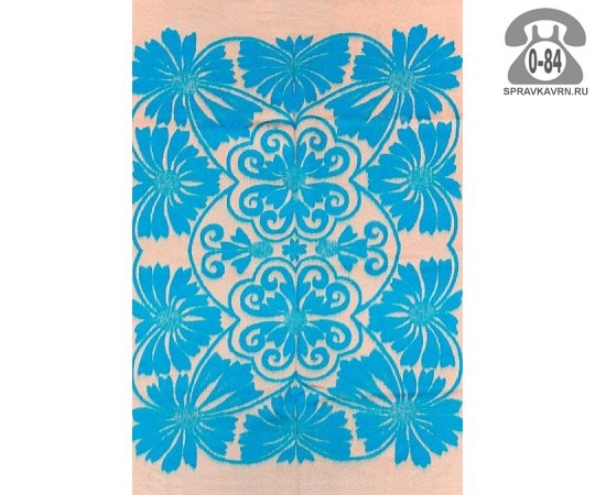 Одеяло С5 шерстяное Моршанская мануфактура