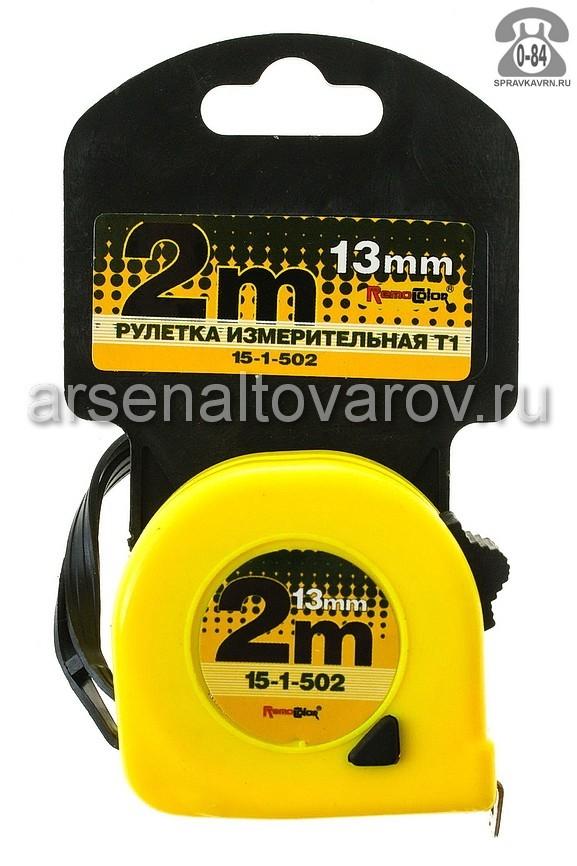 Измерительная рулетка РемоКолор (RemoColor) Т1 2м