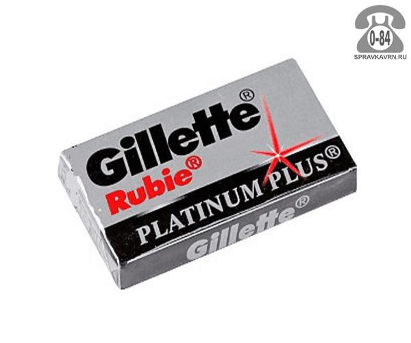 Лезвие бритвы Жиллетт (Gillette) Платинум плюс