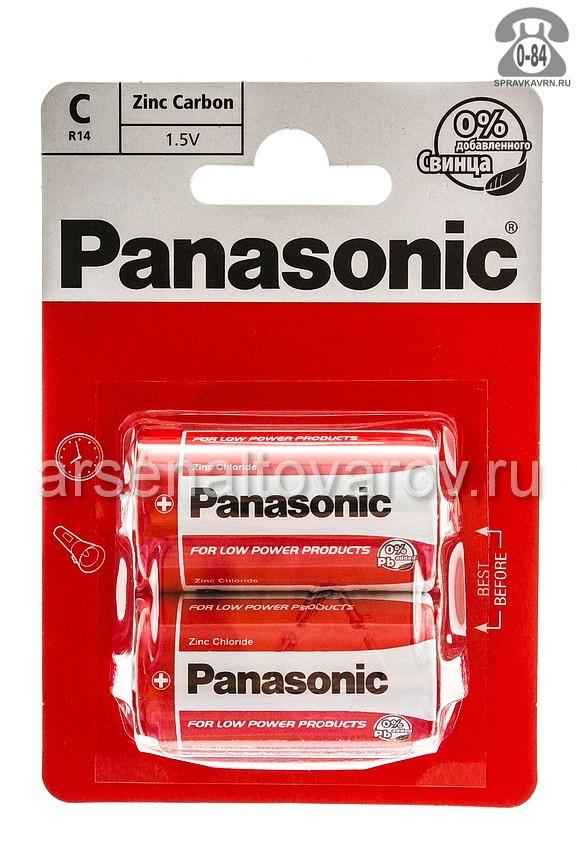 Панасоник R14 1.5 V цинк карбон (блистер из 2 шт) батарейки