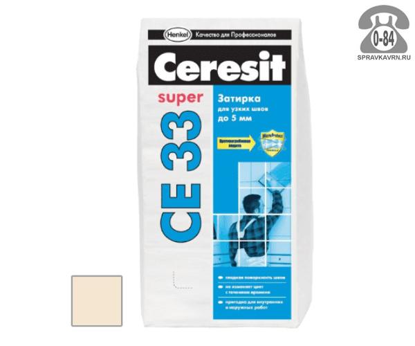 Затирка для плитки Церезит (Ceresit) CE33 Super, натура, 2 кг