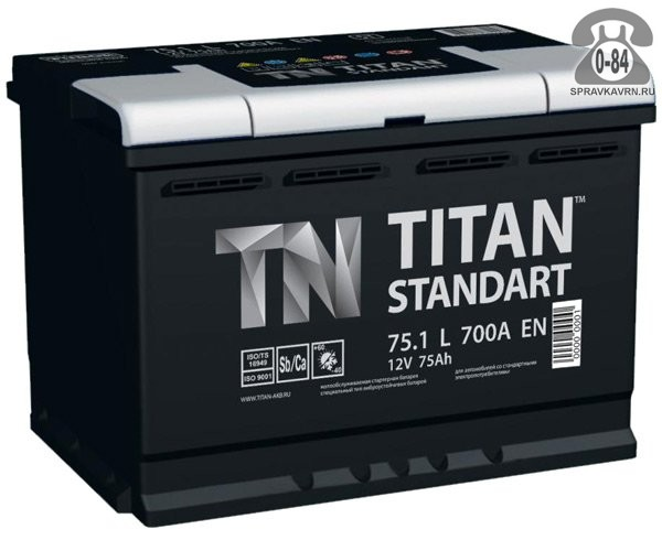 АКБ автомобильная Titan 12 В