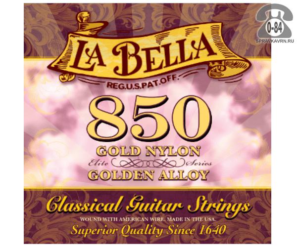 Струны для классической гитары Ла Белла (La Bella) 850 натяжение medium hand (средне-сильное)