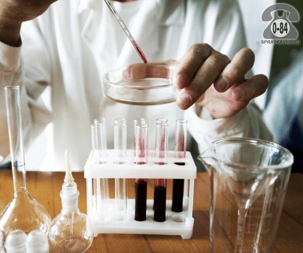 Анализ крови биохимический для взрослых без выезда