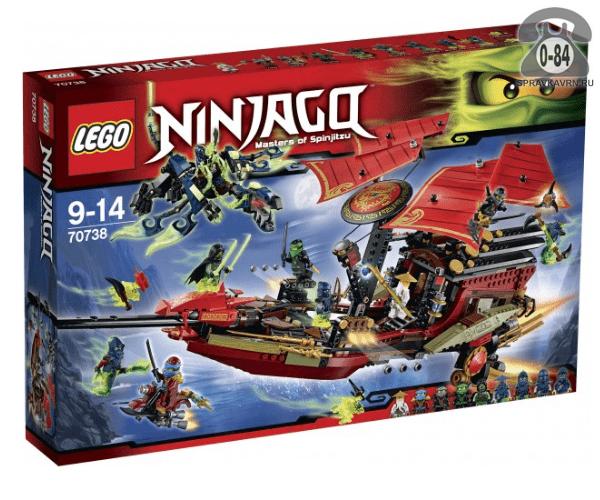 Конструктор Лего (Lego) Ninjago 70738 Последний полет Дара судьбы (Корабль Дар Судьбы Решающая битва), количество элементов: 1253