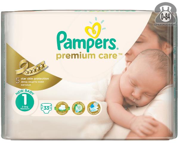 Подгузники для детей Памперс (Pampers) Premium Care Newborn 2-5 кг (33) 2-5, 33шт.