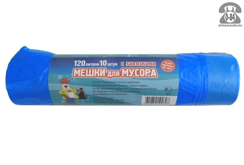 Мешки для мусора полиэтилен высокого давления низкой плотности (ПВД)