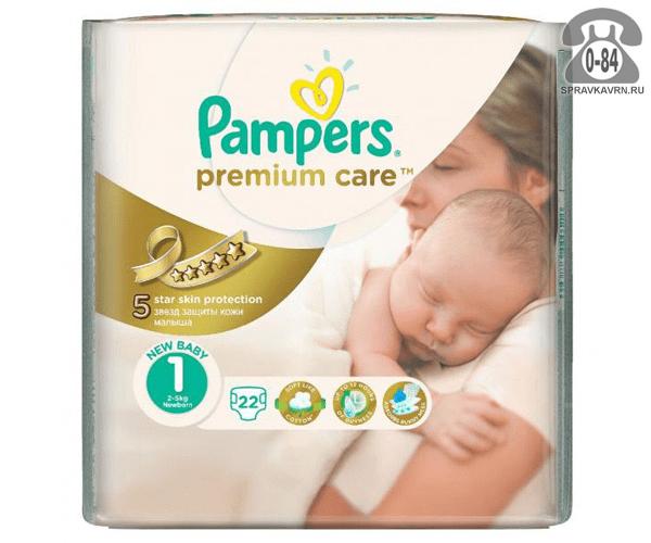 Подгузники для детей Памперс (Pampers) Premium Care Newborn 2-5 кг (22) 2-5, 22шт.