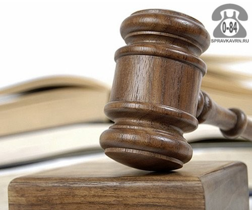 Юридические консультации лично при посещении офиса административные дела (споры) физические лица