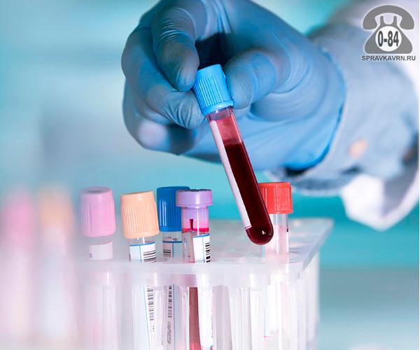 Анализ крови гликозилированный гемоглобин для детей без выезда
