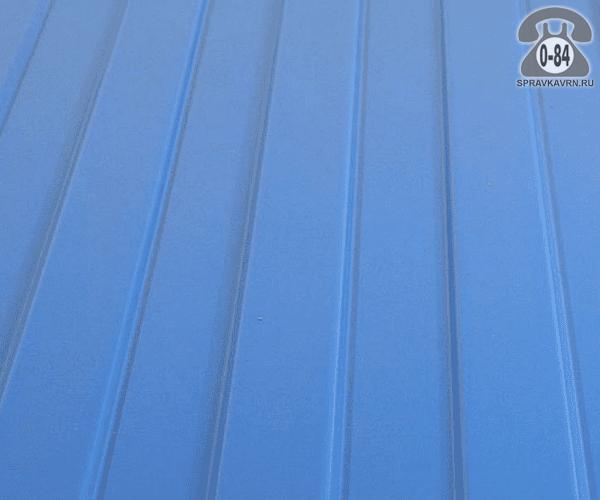 Профнастил С8 сигнальный синий  1200x0.4 мм полимерное
