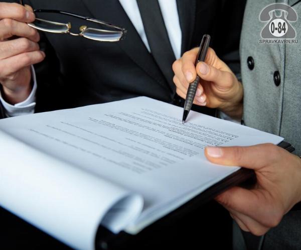 Договор соглашение об уплате алиментов составление