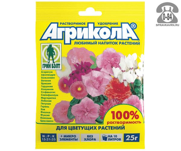 Минеральное удобрение Агрикола 11 комплексное для цветущих растений 25 г