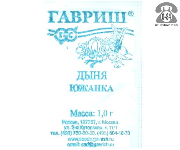 Семена культуры: дыня Гавриш (Gavrish) Южанка 1г, белый пакет