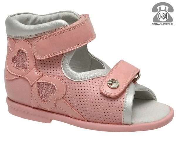 Сандалии детские Фламинго (Flamingo)