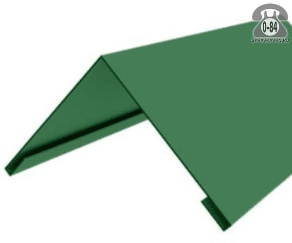 Конёк кровельный из оцинкованной стали плоская 2000 мм 120 мм лиственно-зелёный RAL 6002 Россия