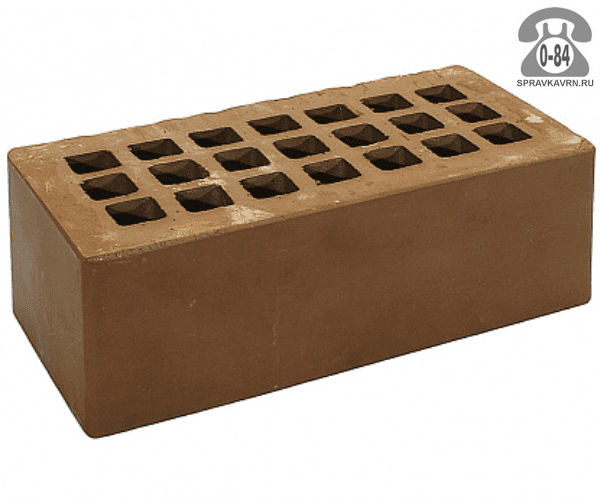 Кирпич облицовочный керамический Железногорский кирпичный завод (ЖКЗ) М175 одинарный евро 1,5НФ коричневый гладкая пустотелый г. Железногорск