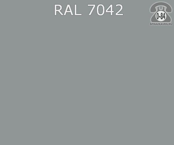 Краска порошковая ФэйХонг (FeiHong) полиэфирная транспортный серый A RAL 7042 Китай