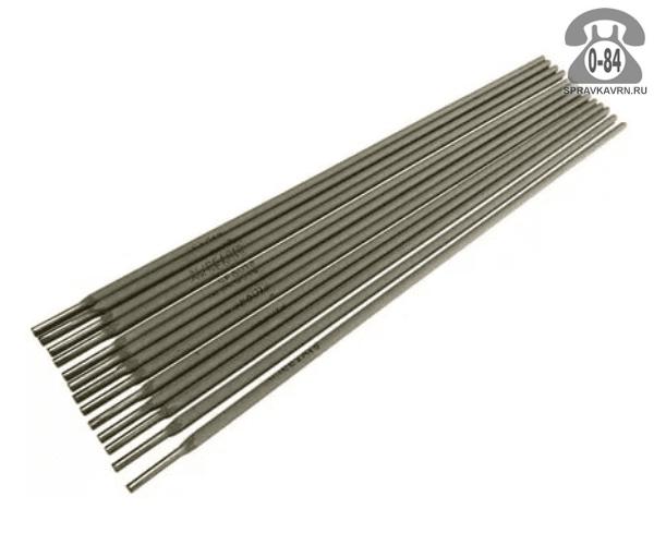Электроды сварочные для сварки нержавеющей стали