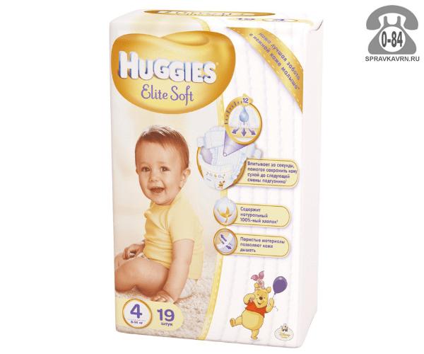 Подгузники для детей Хаггис (Huggies) Elite Soft 8-14 кг (19) 8-14, 19шт.