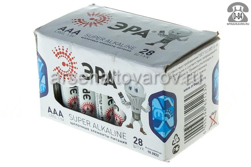 Батарейка Эра LR03 1.5 В бокс 20 шт. Китай