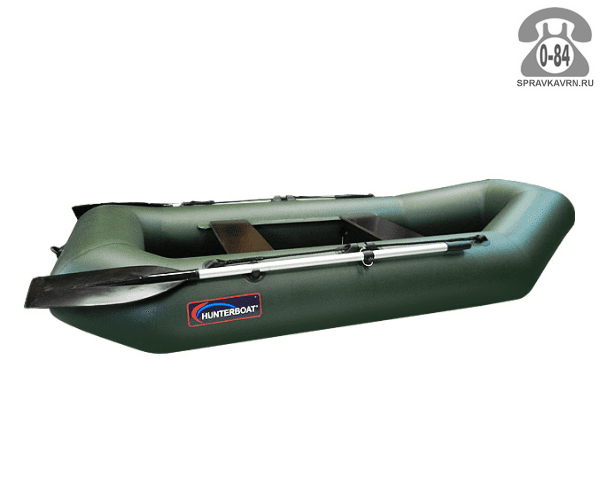 Лодка надувная Хантер (Hunter) 250MЛ