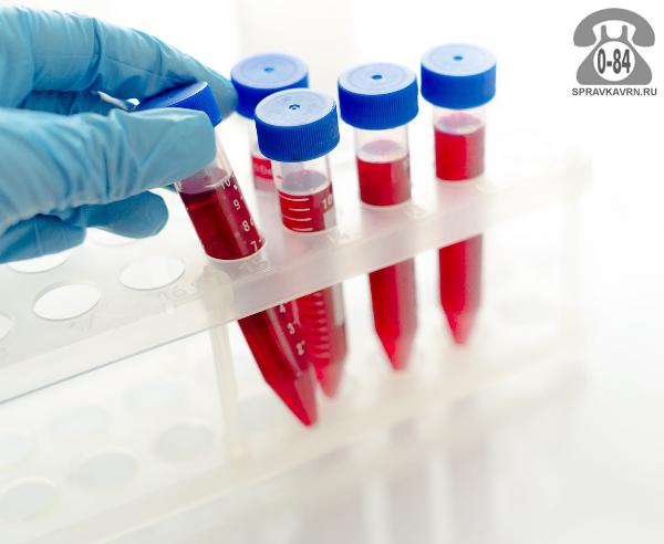 Анализ крови IgE (иммуноглобулин Е общий) для детей без выезда