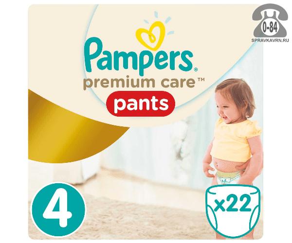 Подгузники для детей Памперс (Pampers) Premium Care Pants 9-14 кг (22) 9-14, 22шт.