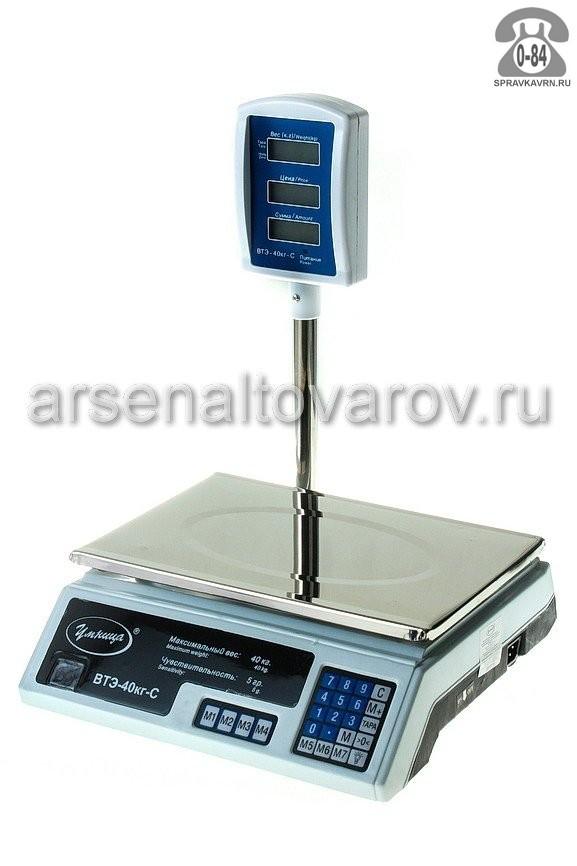 весы торговые электронные до 40 кг со стойкой счетное устройство Умница ВТЭ-40-С (КНР)