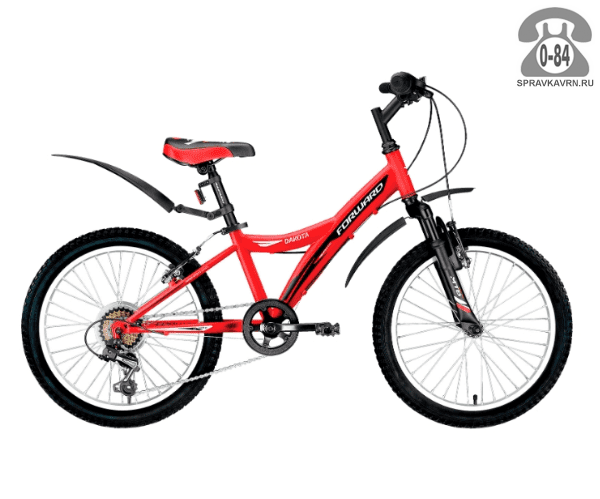 "Велосипед Форвард (Forward) Dakota 20 2.0 (2017) размер рамы 10.5"" красный"