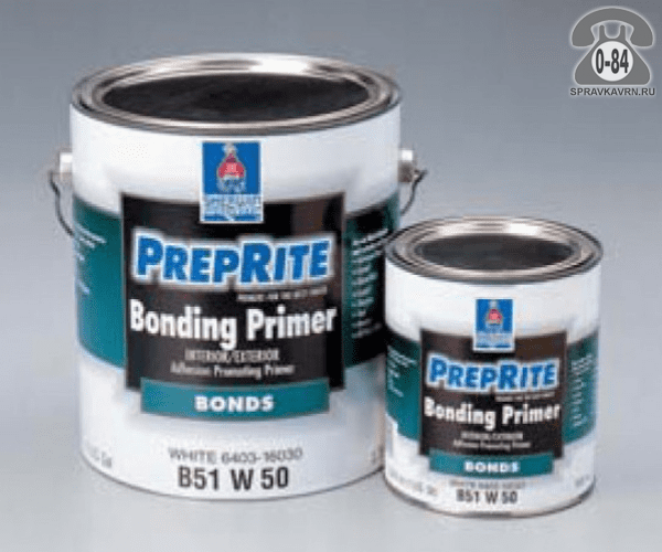 Грунтовка ПреПрайт Бондинг (PrepRite Bonding Primer)