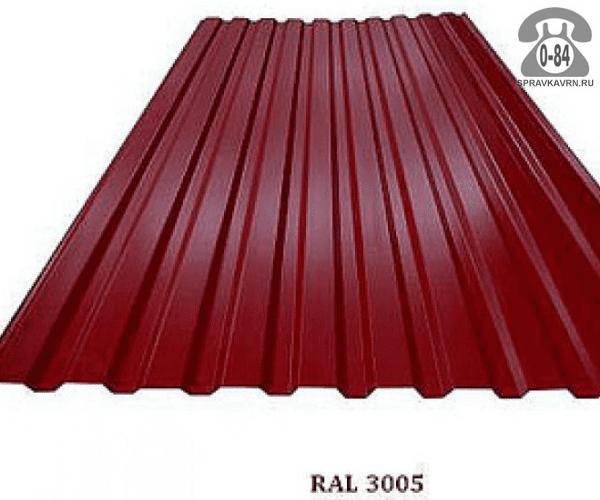 Профнастил С21 винно-красный  1000x0.7 мм полимерное