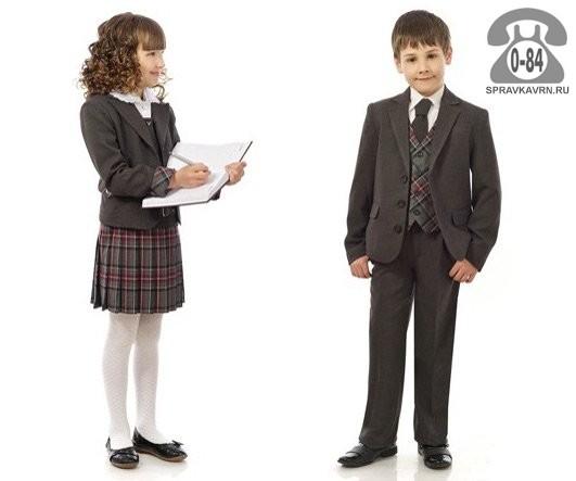 аминокислоты для детей школьного возраста купить