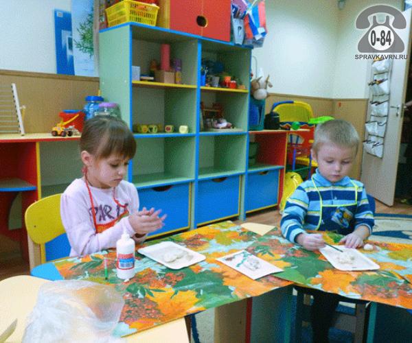 Занятия для детей тестопластика наглядно-практический 4 лет 7 лет для дошкольников развивающие в группах нет Подсолнух, центр гармоничного развития ребенка