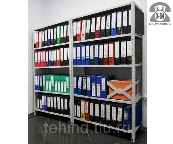Стеллажи СТЕ-275/100/40/7 металлический архивный 2750 мм 1000 мм 400 мм сборно-разборный 7 400 кГ 25 кг Россия