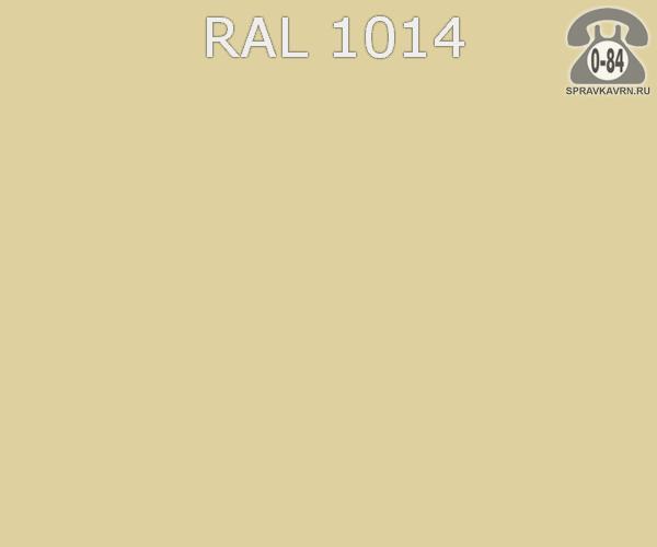 Краска порошковая ФэйХонг (FeiHong) полиэфирная слоновая кость RAL 1014 Китай