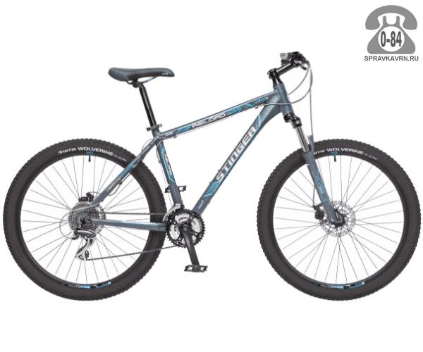 """Велосипед Стингер (Stinger) Reload 2.5 27,5 (2016), рама 16.5"""" размер рамы 16.5"""" серый"""