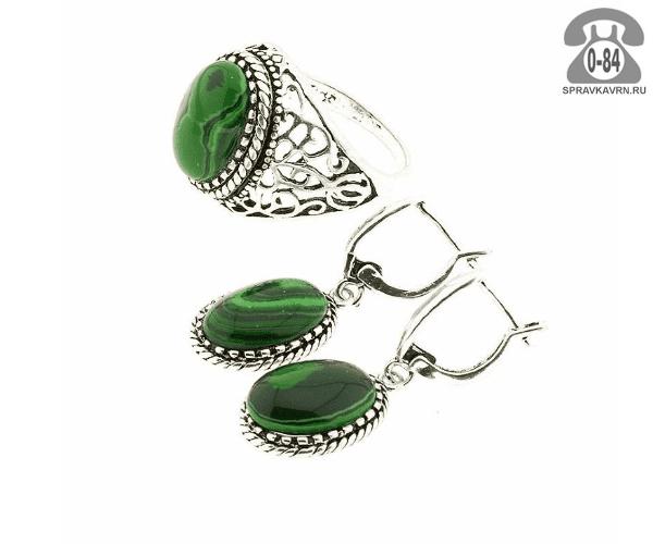 Комплект ювелирных украшений серьги + кольцо малахит серебро
