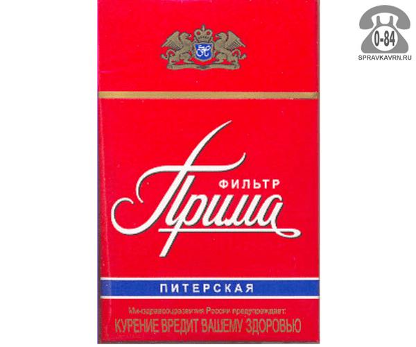 Купить сигареты прима воронеж одноразовая электронная сигарета сколько никотина