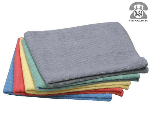 Салфетка для уборки из микрофибры (микроволокна)