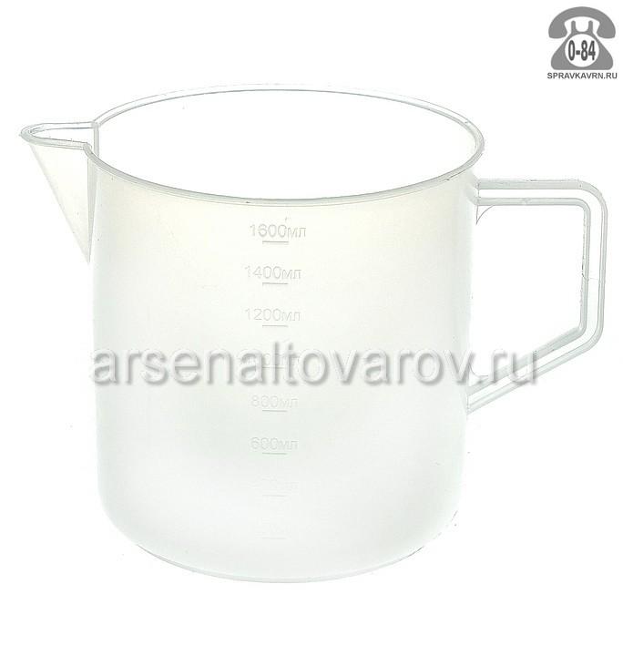 кружка мерная пластмассовая 1,8 л прозрачная (Курск)