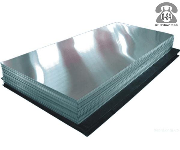 Лист металлический алюминий АМц