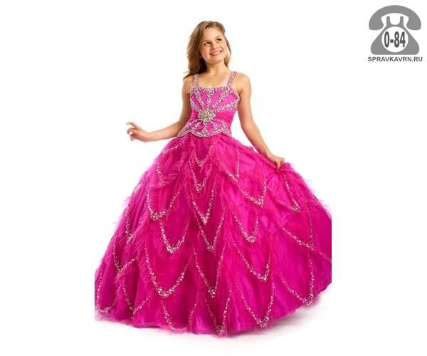 Платья Для Девочек Праздничные Купить Чебоксары