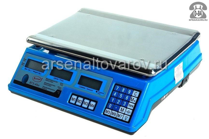 весы торговые электронные до 40 кг счетное устройство Умница ВТЭ-40 (КНР)