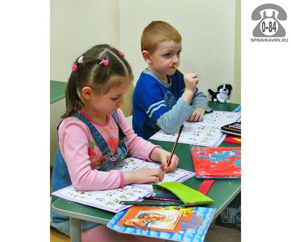 Занятия для детей грамматика + математика + чтение + развитие речи 6 лет 7 лет для дошкольников развивающие в группах Букварёнок нет