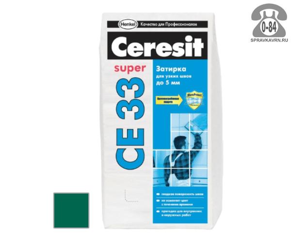 Затирка для плитки Церезит (Ceresit) CE33 Super, зеленый, 2 кг