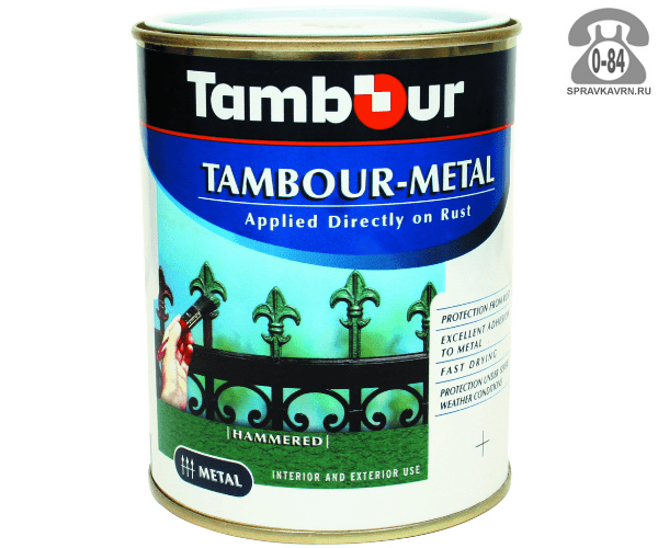 Грунт-эмаль Тамбур (Tambour) Metal 3 в 1 Хаммертон