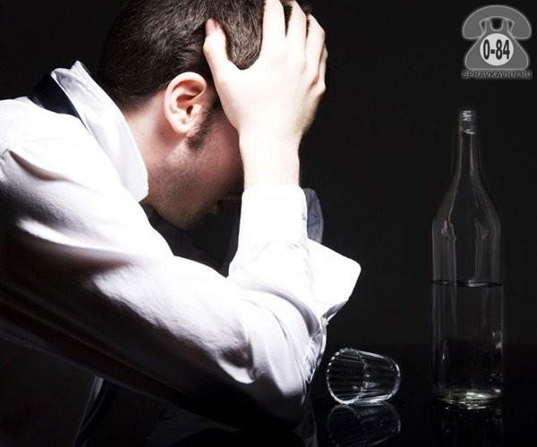 Алкоголизм cнятие абстиненции нет лечение