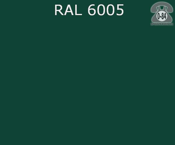 Краска порошковая ФэйХонг (FeiHong) полиэфирная зелёный мох RAL 6005 Китай